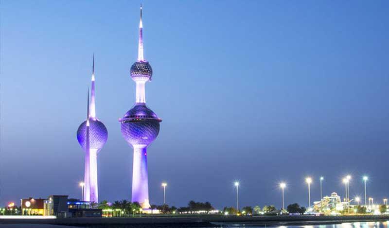 abraj al kuwait kuwit